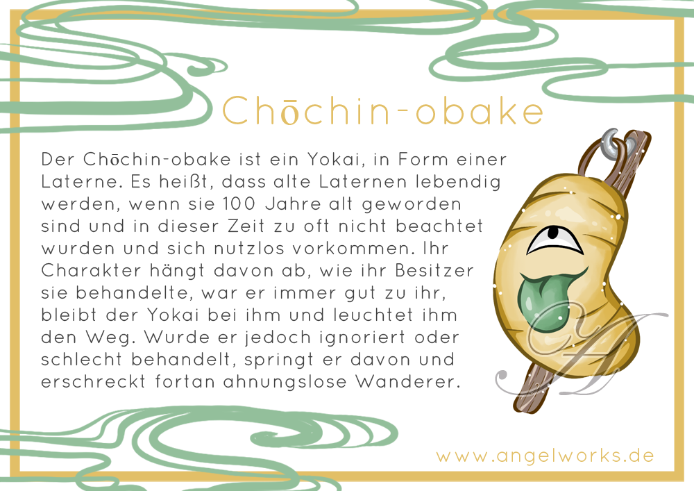 Chochin-obake